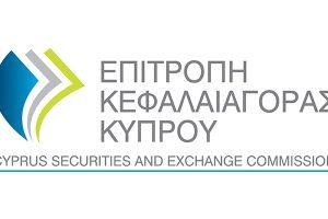 Assets Under Management in Cyprus reach €7.7bln