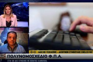 Alexis Tsielepis talks about VAT on Sigma TV News